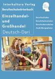 Berufsschulwörterbuch für Einzel- und Großhandel