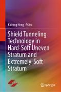 Shield Tunneling Technology in Hard-Soft Uneven Stratum and Extremely-Soft Stratum